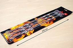 Набор шампуров Скаут 0711 из хромированной стали 6 предметов 45x1 см