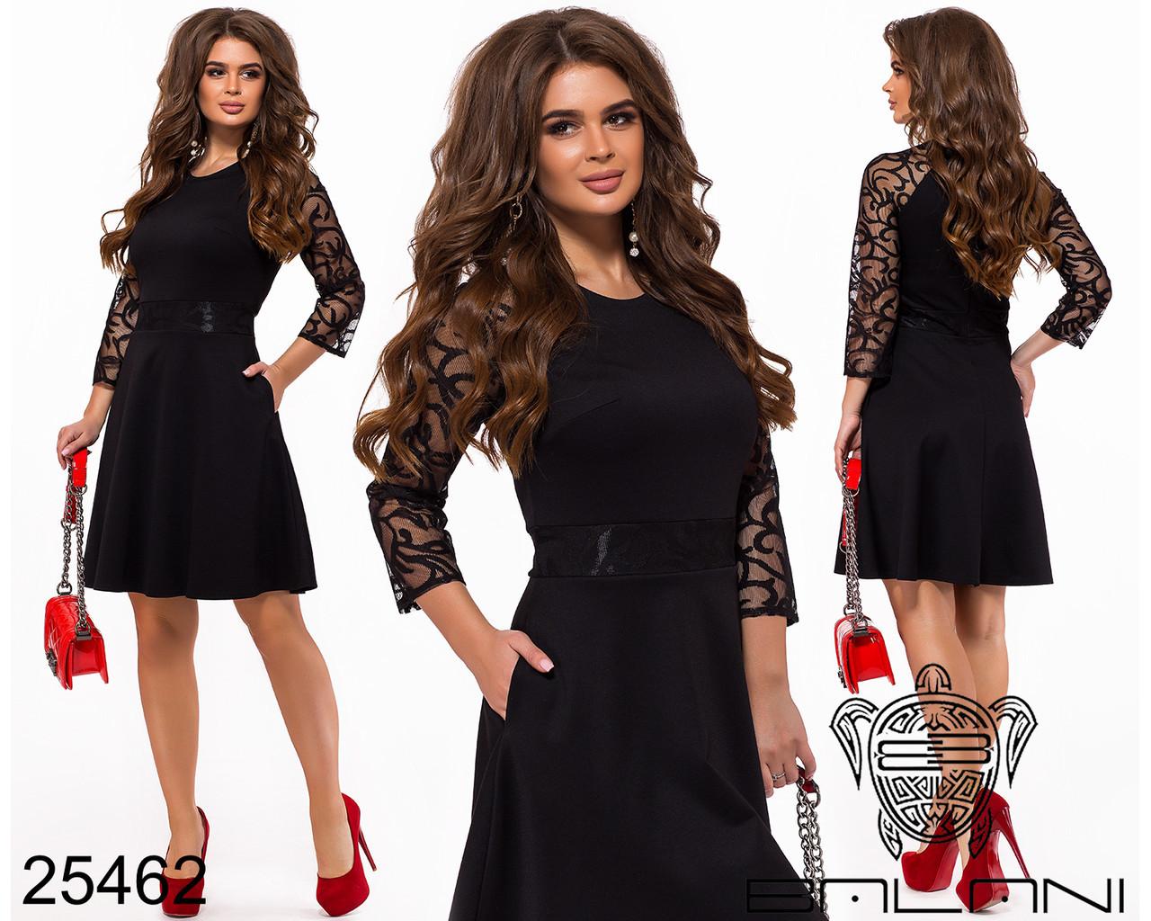 Нарядна сукня з італійського трикотажу та розшитої сітки  продажа ... 032748917f3cb