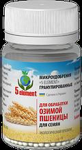"""Мікродобриво """"5 ELEMENT"""" для обробки насіння озимої пшениці"""