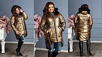 Зимнее женское пальто куртка ткань плотная плащевка синтепо 250 до 54 размера цвет золотой перламутр , фото 1