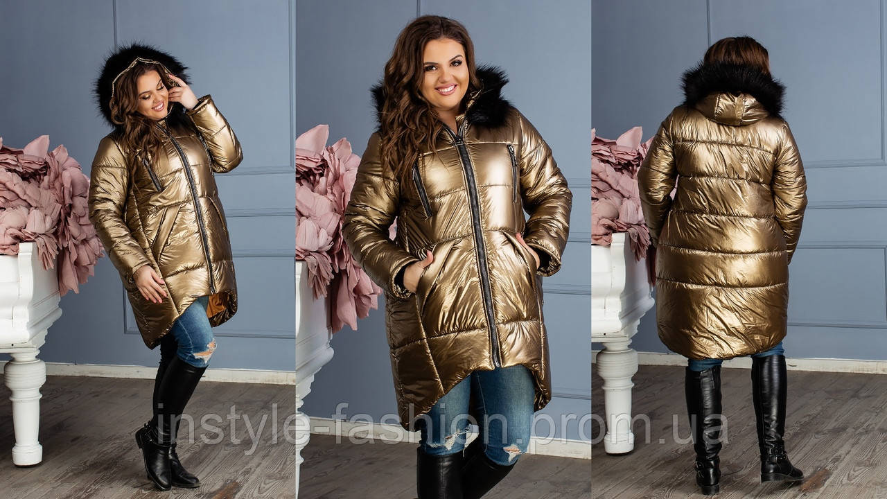 Зимнее женское пальто куртка ткань плотная плащевка синтепо 250 до 54 размера цвет золотой перламутр