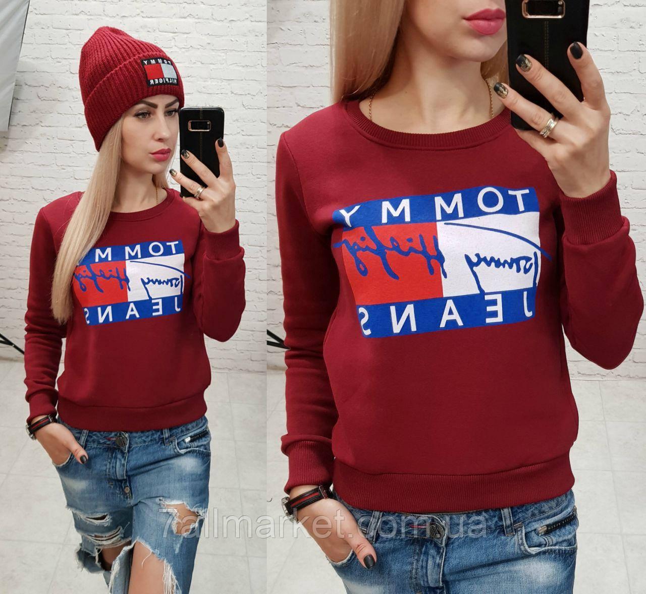 """Свитшот женский Tommy Jeans на флисе размеры S-L (5 цветов) """"SHERRY"""" купить оптом в Одессе на 7км"""
