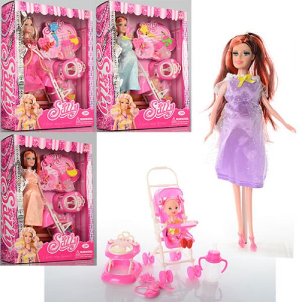 Кукла KX8800 беременная, размер 30 см