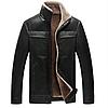 Чоловіча зимова куртка на хутрі. Арт.01253