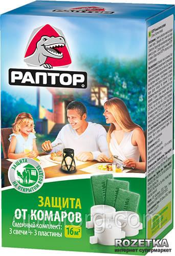 Запаска в фонарь от комаров Раптор 3 комплекта распродажа сроки