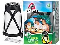 Зашита от комаров на природе Раптор лампа оригинал