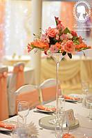"""Цветочная композиция на столы гостей """"Мартинка"""", фото 1"""