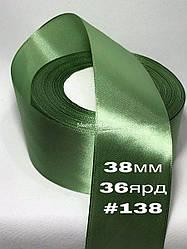 Лента атласная 38 мм,36 ярдов