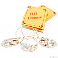 Серебряный набор с золотыми накладками 149 (серебро с золотом)
