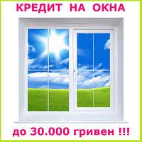 Кредит на окна