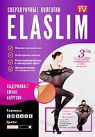 Женские колготы черные Elaslim 4