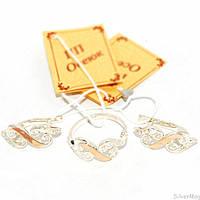 Серебряный набор с золотыми накладками 141