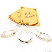 Серебряный набор с золотыми накладками 129