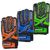 Вратарские перчатки JOMA, размер 6,7,8,9