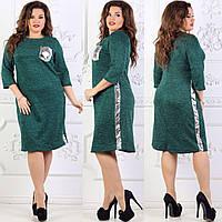 b05dda2febe Платье женское 015 большой размер (50 52 54 56) (цвет бутылка) СП