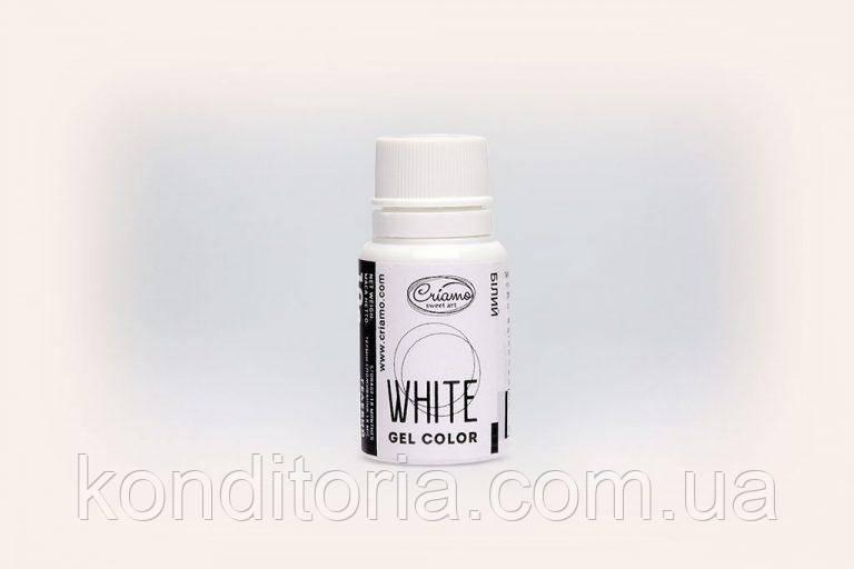 Белый краситель Criamo