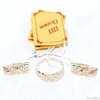 Комплект украшений из серебра с золотом 070 (серебро с золотом)