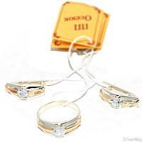 Комплект из серебра с золотом 033 (серебро с золотом)