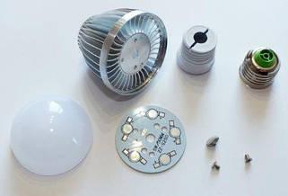 Корпуса для светодиодных ламп
