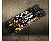 Жиросжигатель Power Pro Коктейль Liposuction 25 г