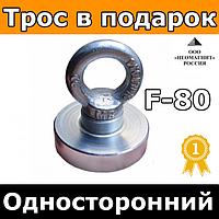 Поисковый Неодимовый Магнит ⭐⭐⭐⭐⭐ F80 ТРИТОН купить в Украине односторонний недорого
