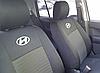 Чехлы на сиденья Фольксваген Венто (Volkswagen Vento) (универсальные, автоткань, с отдельным подголовником), фото 2