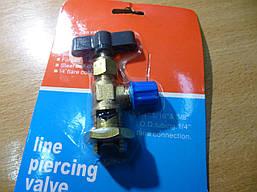 Кран для утилизации фреона СТ 341