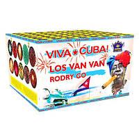 Фейерверк Viva Cuba СУ58-100 100 зарядов