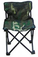 Раскладной стул CM-029 69см