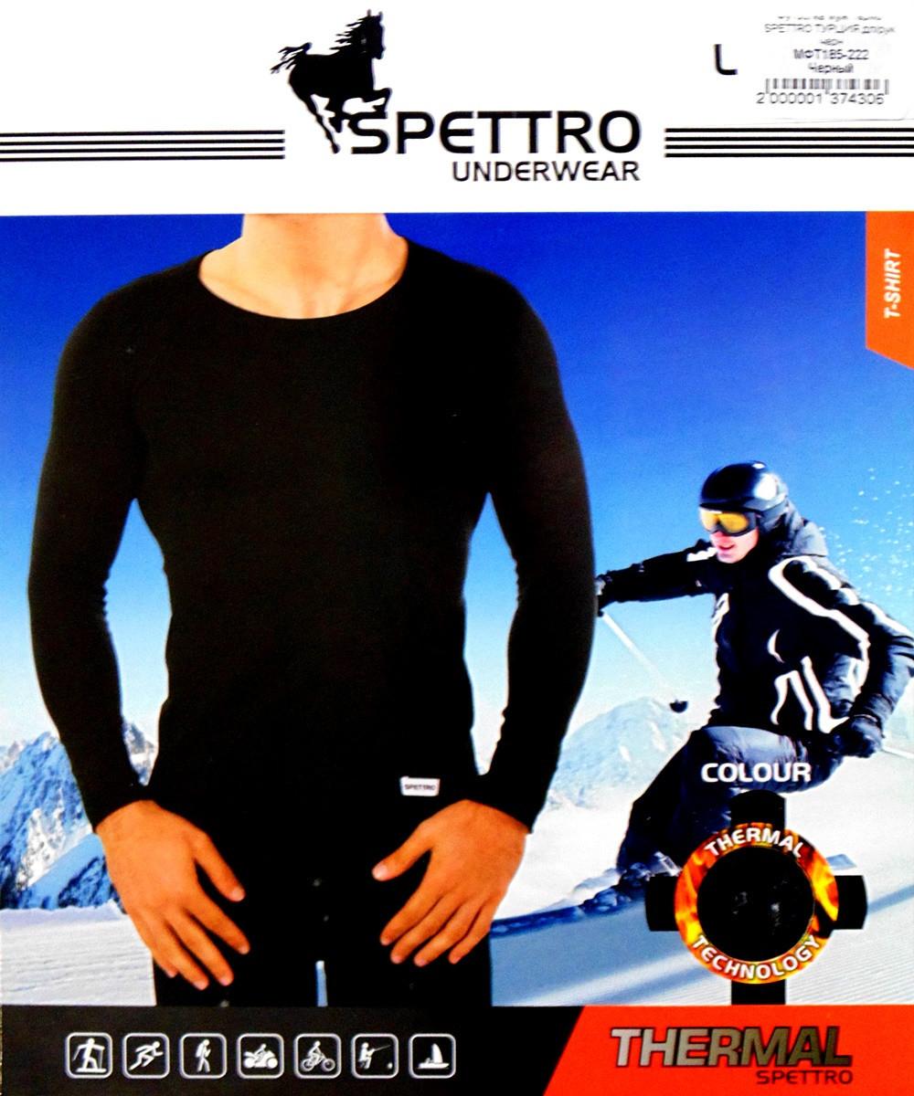 Новый завоз термобелья Spettro!!!!