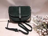 Шкіряна зелена сумка