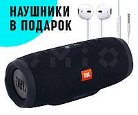 Портативная колонка JBL Charge 3 чёрного цвета / Bluetooth / Блютус колонка (реплика)