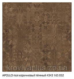 Напольный кафель  Аполло/ APOLLO