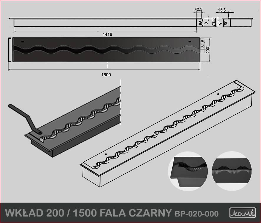 Горелка KAMI 200/1500 волна