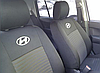Чехлы на сиденья Тойота Авенсис (Toyota Avensis) (универсальные, автоткань, с отдельным подголовником), фото 2