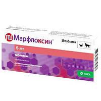 Марфлоксин 5 мг, (10 таблеток) KRKA