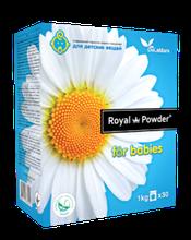 Бесфосфатный стиральный порошок Royal Powder Baby
