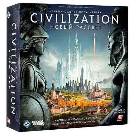 Настольная игра Цивилизация Сида Мейера Новый рассвет, фото 2