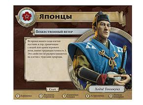 Настольная игра Цивилизация Сида Мейера Новый рассвет, фото 3