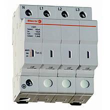 Ограничитель импульсных перенапряжений УЗИП  15кА - 40 кA  3п+N  тип С