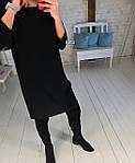 """Женское платье ангора """"Арктика"""", фото 2"""