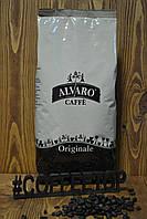 """Кофе зерновой """"ALVARO Originale"""" 1 кг"""