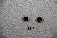 Глазки рыбки 12 мм, карие. №117