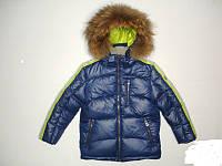 Пуховая куртка для мальчика Snowimage