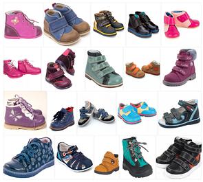 Зимняя и демисезонная детская обувь