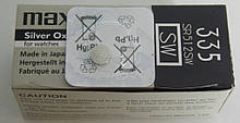 Батарейка для часов MAXELL 335 SR512 Япония