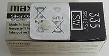 Батарея для годинника MAXELL 335 SR512 Японія