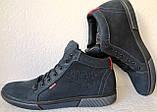 Wrangler Мужские зимние кеды ботинки натуральная кожа в спортивном стиле обувь  сапоги в стиле Вранглер синие, фото 4