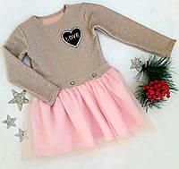 Платье Сердце, люрекс, размеры 104-122, розовый