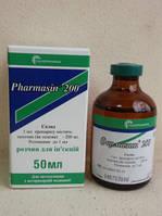 Фармазин 200 (Pharmasin 200) 50 мл-антибиотик тилозин (Huvepharma)
